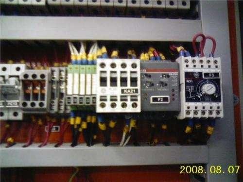 SERVICIO DE INSTALACIONES ELECTRICAS