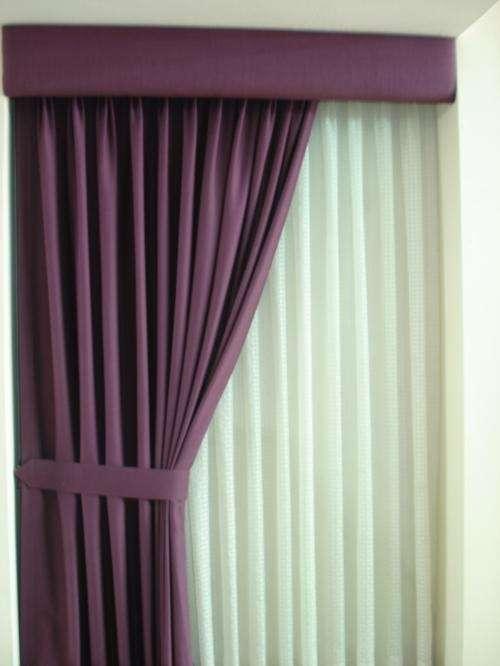 Fotos de cortinas fabrica de cortinas cotinas cortinas for Ganchos para cortinas de riel