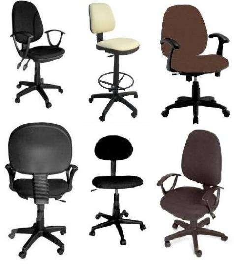 Fotos de sillas giratorias fijas y sillones lima muebles - Fotos de sillones ...