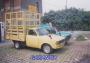Mudanza y Servicio De Carga en el Cercado de Lima