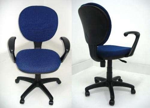 Venta de sillas de oficina lima per locales oficina for Sillas de oficina peru