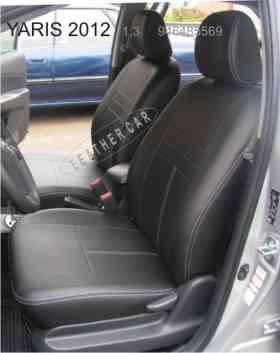 Nuevas fundas para asientos de autos (revestimientos) 946485569 / 51*648*5569 en Lima