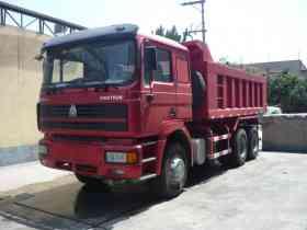 Venta de camiones nuevos marca howo ao 2013 en Lima