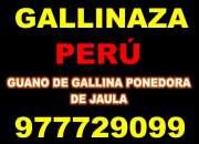 LIMA PERU EL MEJOR ABONO ORGANICO GALLINAZA PERU VENDO ABONO GALLINAZA LIMA PERU GALLINA