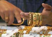 joyeria walter compra oro plata buen precio    999761268