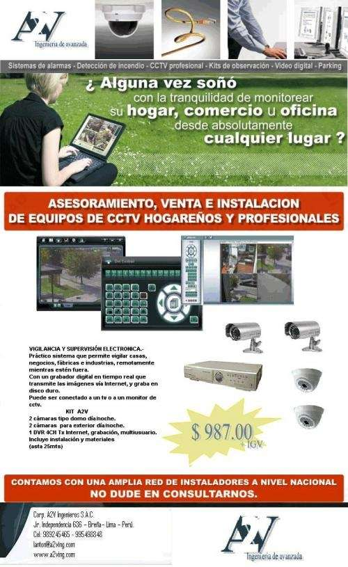 Camaras de seguridad, video vigilancia, a2v ingenieros sac.