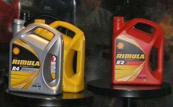 Fotos de Venta de de aceite para motor, grasa, hidroliza, transmisión 2
