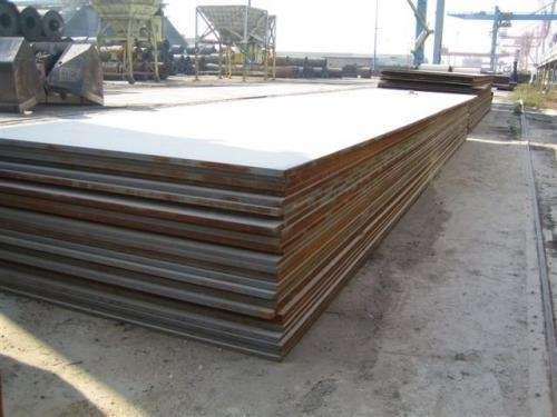 Venta de acero planchas de acero aceros especiales