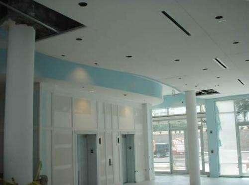 Drywall proyectos anivel nacional