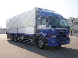 Vendo camion nissan condor del año 95 doc en regla