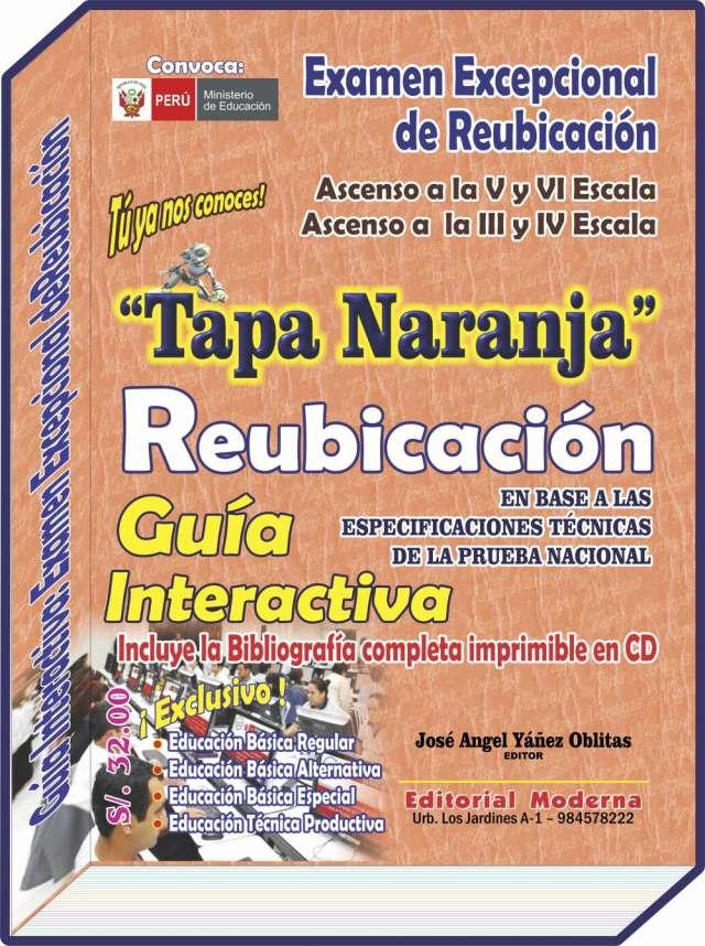 Cusco libro para examen excepcional de reubicación