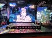 Alquiler de pantallas de led de super hd para eventos