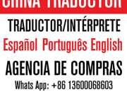 Interpretetraductorchino espanol en china guang…