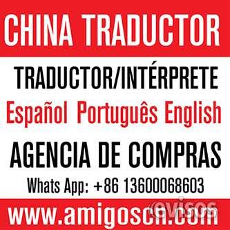 Traductor e interprete chino-espanol en shenzhen hong kong china