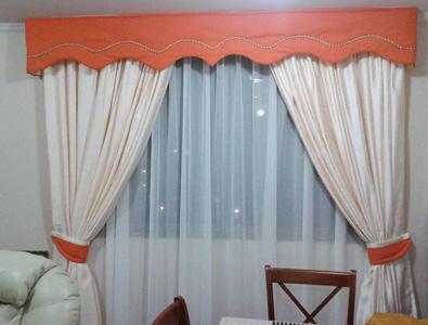 Corporación decora tu hogar - cortinas a tu medida solicita tu cotización o visita gratis.