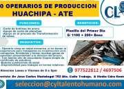 Operario de Producción con Experiencia - Ate 949778125