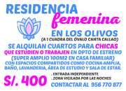 Alquiler cuartos - residencia femenina