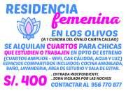 Alquiler cuartos parachicas- residencia femenin…