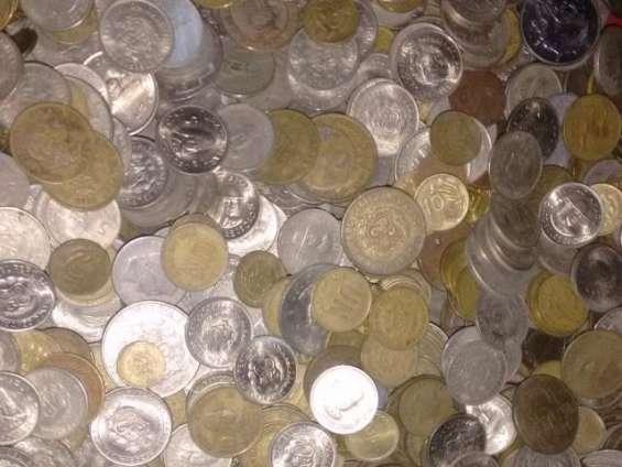 Compra de moneda antiguas