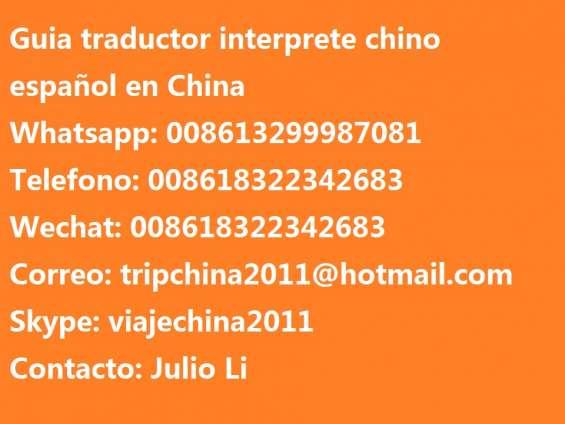 Interprete traductor chino español en shandong linyi beijing guangzhou hongkong